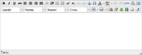 Система управления страницами сайта