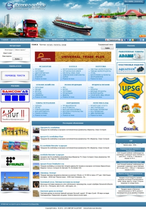Сайты созданные IT Pegas Studio